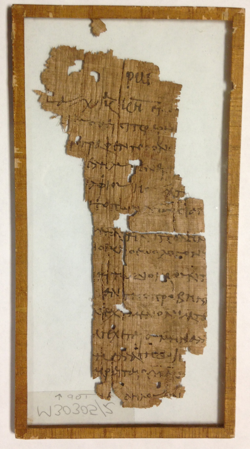 P. Virginia 1, U.Va.'s first papyrus document, measures 16.5 x 8 cm. It was written in Greek, probably in Egypt during the 3rd century CE. Purchased on the Associates Endowment Fund.
